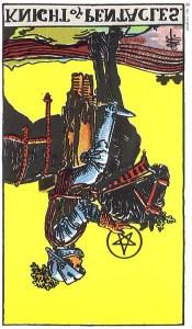 Knight of Pentacles rxed Rider Waite Smith tarot